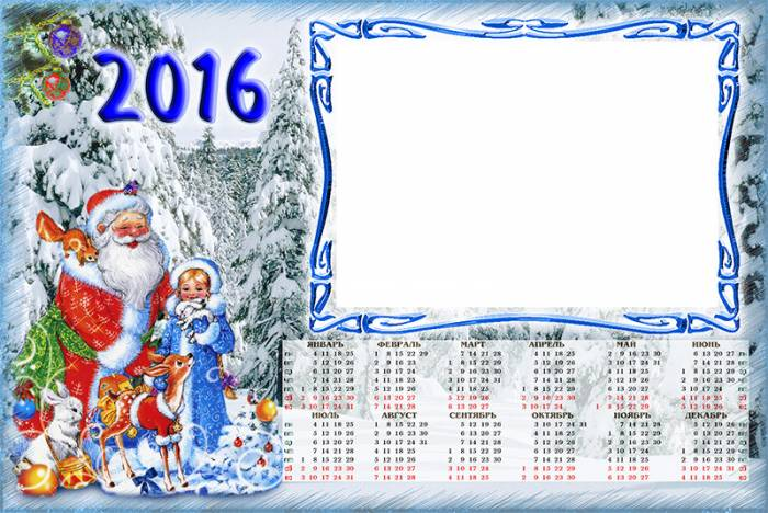 Рамки календарей на новый год